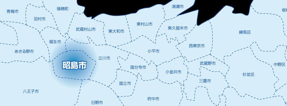 昭島市の地図